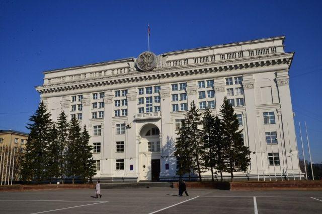 Новый муниципалитет в Кузбассе.