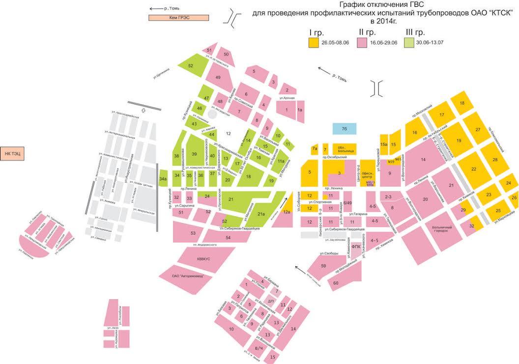 В Кемерове утвержден график отключения горячей воды