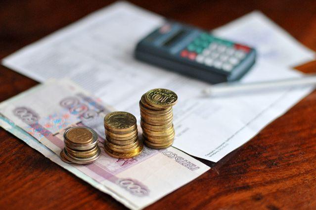Zvýšení tarifů UTILITY v Кузбассе